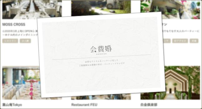 資料送付・アカウント発行