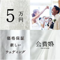 kaihikon_bnr_16_160721-05