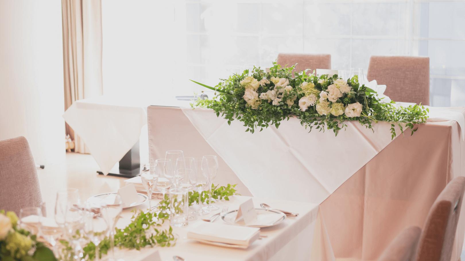 東海で会費制の結婚式が利用できる会場