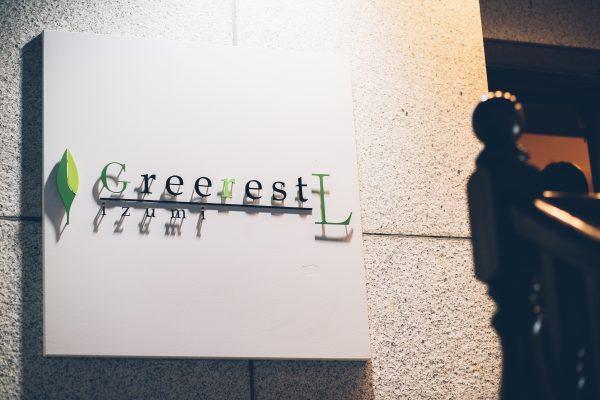Greerest L